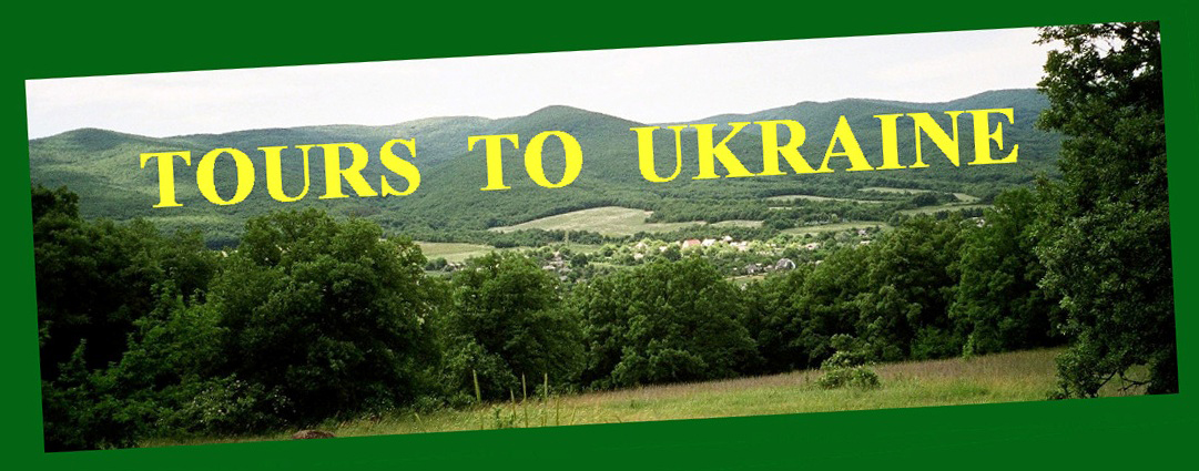 tour to ukraine header logo